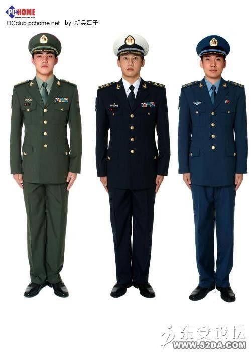 解放军新式军装